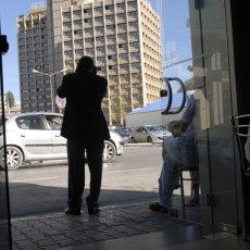 Quartier des affaires (Tunis)